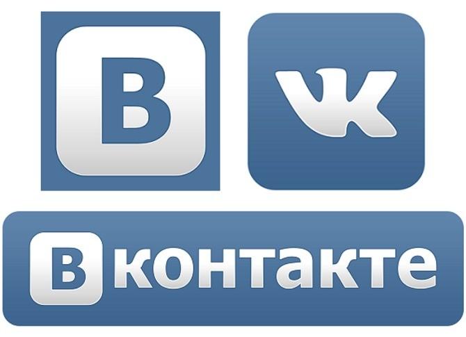 Иллюстрация на тему Переписка ВК: как читать чужие сообщения в социальной сети