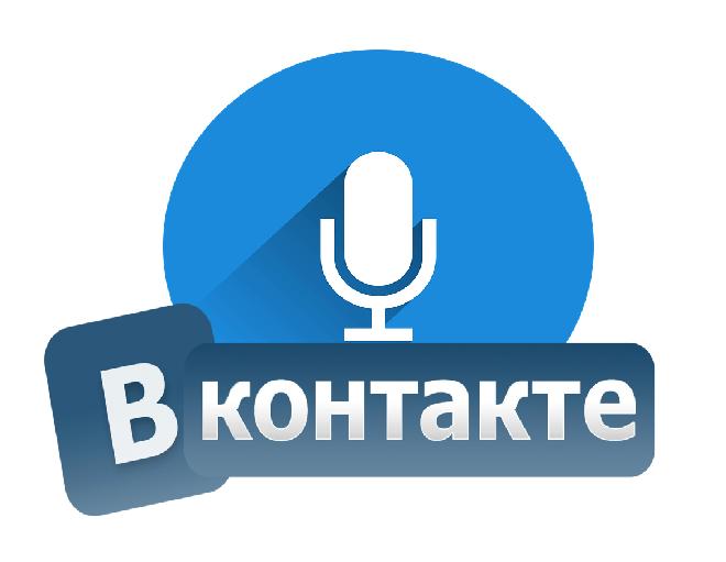 Иллюстрация на тему Как включить микрофон в ВК для звонков и отправки голосовых сообщений