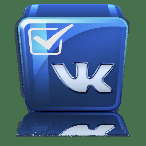 Иллюстрация на тему Верификация ВК: как официально подтвердить страницу