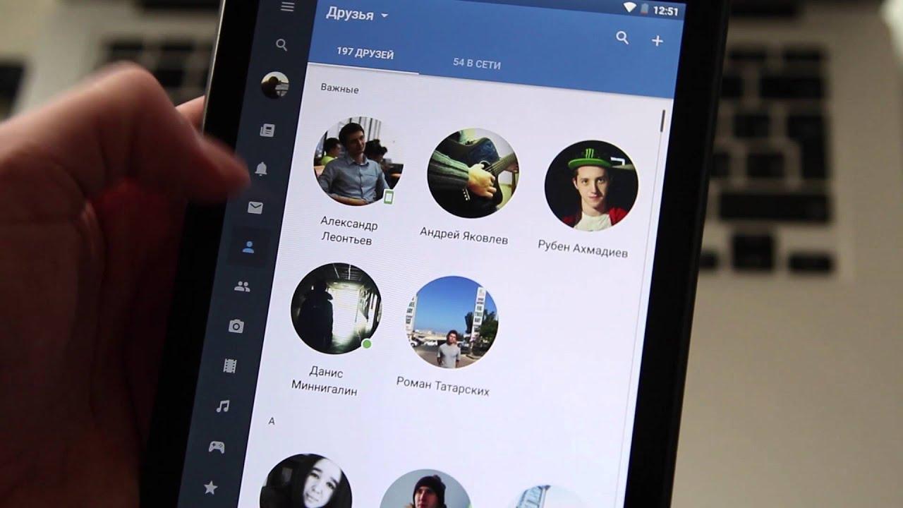 Иллюстрация на тему Скачать ВК 5.0 на телефон Андроид: старая версия программы