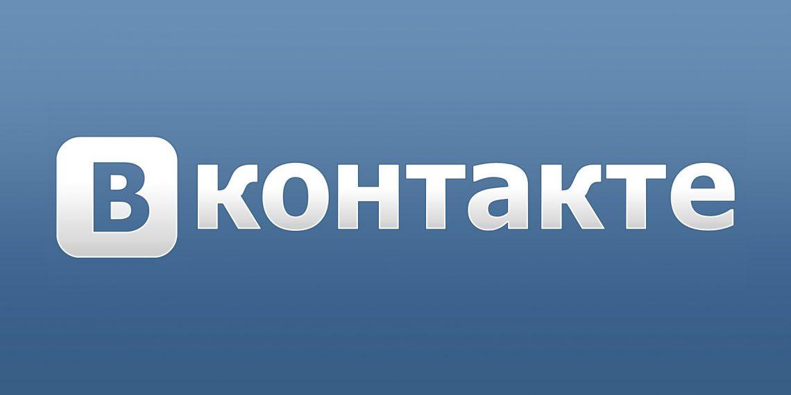 Иллюстрация на тему Звезды в ВК: официальные страницы знаменитостей в социальной сети